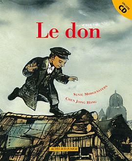 le_don